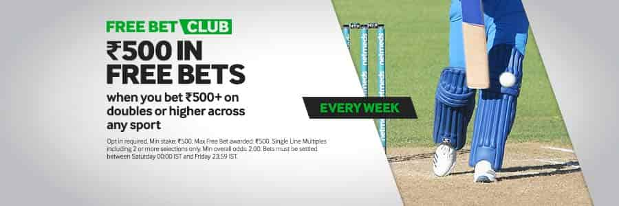 BETWAY FREEBET CLUB