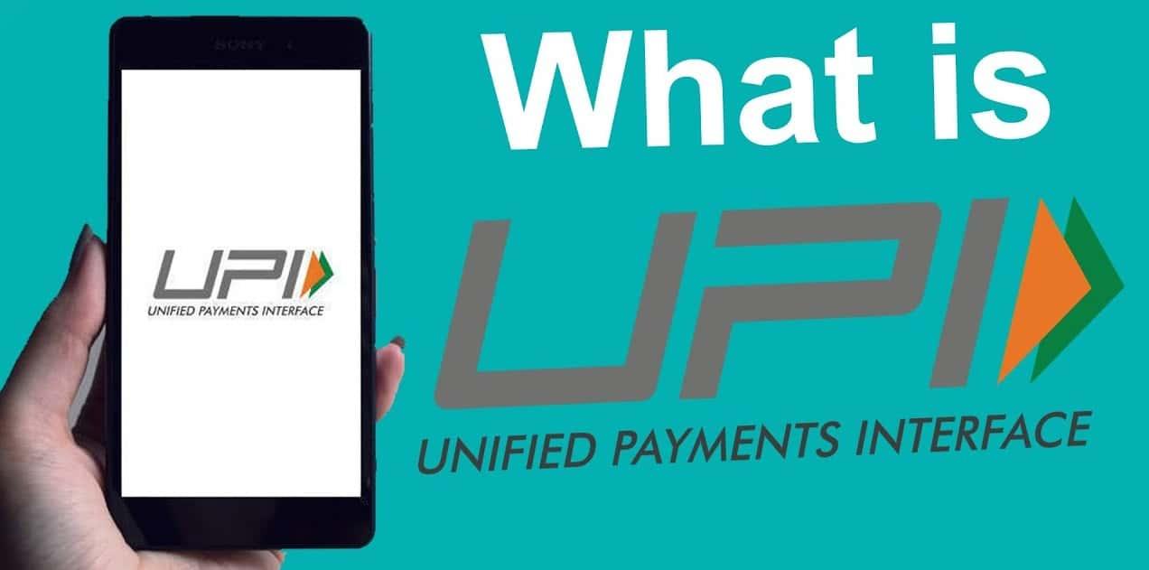 UPI explained