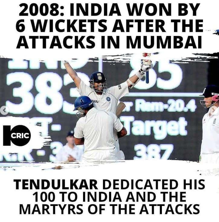 2008 India vs England